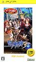 英雄伝説 空の軌跡 the 3rd(PSP the Best)/PSP/ULJM-08036/B 12才以上対象