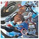 英雄伝説 零の軌跡 オリジナルサウンドトラック/CD/NW-10102870