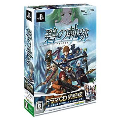 英雄伝説 碧の軌跡(ドラマCD同梱版)/PSP/NW10107840/B 12才以上対象