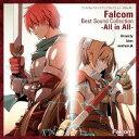 ファルコムベストサウンドコレクション -All in All-/CD/NW-10102910