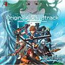 英雄伝説碧の軌跡 オリジナルサウンドトラック/CD/NW-10102970