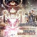 那由多の軌跡 オリジナルサウンドトラック/CD/NW-10103170