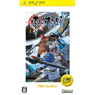 英雄伝説 零の軌跡(PSP the Best)/PSP/ULJM08065/B 12才以上対象
