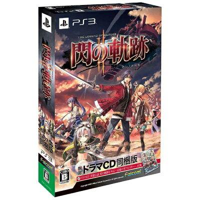 英雄伝説 閃の軌跡II(センノキセキII)(限定ドラマCD同梱版)/PS3/NW10108020/B 12才以上対象