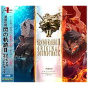 英雄伝説 閃の軌跡II オリジナルサウンドトラック/CD/NW-10103320