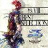 イースVIII BEST SELECTION/CD/NW-10103430