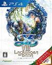 イースVIII -Lacrimosa of DANA(ラクリモサ・オブ・ダーナ)- クリスマス Gift パッケージ/PS4/NW10108090/B 12才以上対象