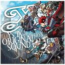 イースIX-Monstrum NOX-オリジナルサウンドトラック/CD/NW-10103490