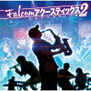 Falcomアクースティックス2/CD/NW-10103520