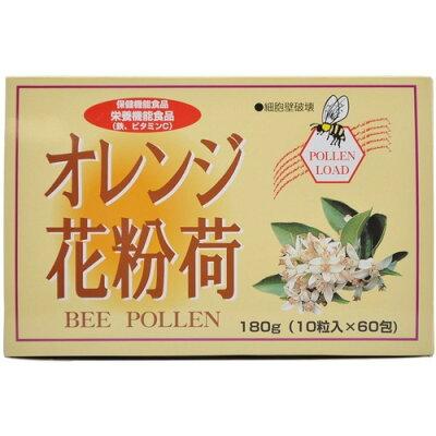 オレンジ花粉荷(60包)