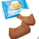 富士山倶楽部 富士山の形のクッキー20枚入