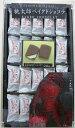 豊上製菓 桃太郎ベイクドショコラ 大 20個