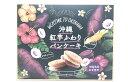 豊上製菓 沖縄紅芋ふわりパンケーキ