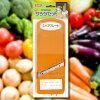 野菜調理器 サンローラ サラダ SALAD  単品スペアプレート たんざく オレンジ