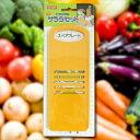 野菜調理器 サンローラ サラダ SALAD  単品スペアプレート おろし 黄色