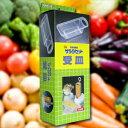 (野菜調理器)   サンローラ サラダ(cooking cutter SALAD ) 受皿