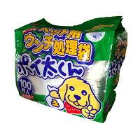 ペット用おてがるウンチ処理袋 ポイ太くん(100枚入)