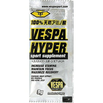 VESPA HYPER sport supplement(べスパハイパースポーツサプリメント)(9g*12袋入)