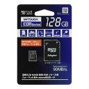 MITSUBA EDR-C03 microSDカード128GB ミツバサンコーワドライブレコーダー:EDRシリーズ推奨 microSDカード
