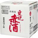 東肥 赤酒 料理用 キュービテナー 18L