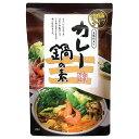 冨貴食研 カレー鍋の素 240g