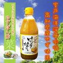 高知県特産品販売 ゆず香る塩だれ 360ml