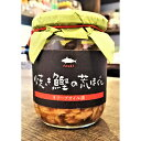 高知県特産品販売 焼き鰹の荒ほぐし 120g