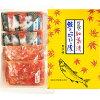 紅葉漬・鮭のこうじ漬詰合せFU-02