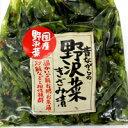 国産野沢菜を使用しました。暖かいご飯、お粥、お茶漬け、炒飯などと相性抜群です。 10P14Sep12