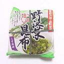 国産野沢菜 昆布使用信州野沢菜昆布しそ風味