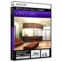 メガソフト 3DマイホームデザイナーPRO専用素材集 クリニック