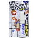 高森コーキ 目地かくしペン大 ホワイト(30g)