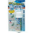 高森コーキ 鏡の鱗状痕落し剤(140g)