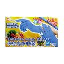 やわらか手袋 ハイグレード スーパーブルー Mサイズ(50枚入)