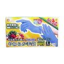 やわらか手袋 ハイグレード スーパーブルー Lサイズ(50枚入)