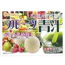 82種の野菜酵素 フルーツ青汁 スティックタイプ(3g*45袋)