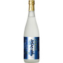 越の誉 大吟醸 生酒 720ml