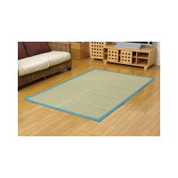 ござ い草ラグカーペット 『DXミルキー』 ブルー 約200×200cm(裏:不織布)
