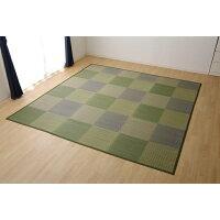 い草 ラグ 2畳 カーペット  ニューピアIB サイズ:江戸間2畳  174×174cm  ブルー  #4323702