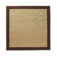 イケヒコ・コーポレーション 籐ラグカーペット『アユタヤ』 サイズ:200×200cm(#5205570)