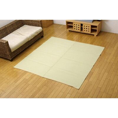 洗える PPカーペット イースト ベージュ 江戸間6畳 約261×352cm
