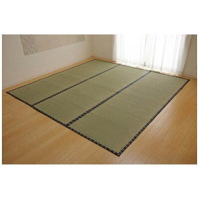 純国産 い草 上敷き カーペット 糸引織 梅花 本間4.5畳 約286×286cm