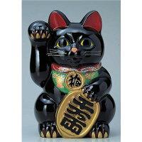 常滑焼 梅月 8号黒小判付招猫 8424