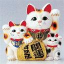 常滑焼 梅月 10号白三匹猫 8453