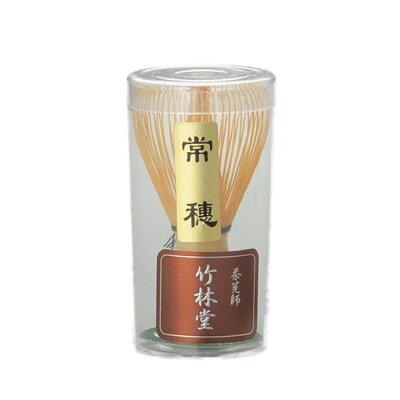 9107 茶筅 常穂 T968