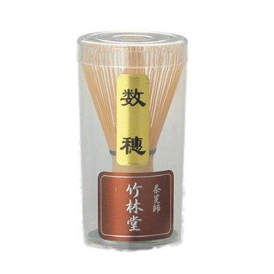 9108 茶筅 数穂 T969