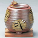 常滑焼 石龍 焼〆千段トンボ茶香炉 3-830