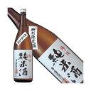 梅ヶ枝 特撰純米酒 瓶 1.8L