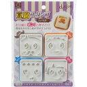 デリジョイ 豆腐スタンプ ファミリー(4コ入)