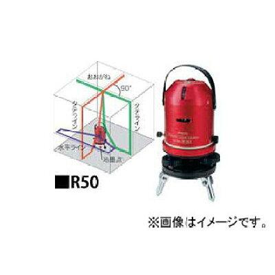 ヤマヨ/YAMAYO パワーラインレーザー R50 JAN:4957111070483